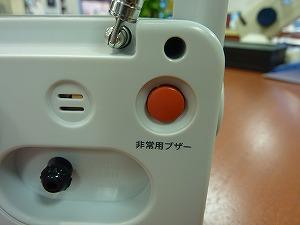 c0220115_22242150.jpg