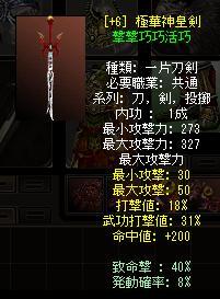 c0164916_194389.jpg