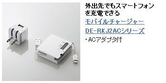 アラフィフ女のスマートフォン選び その4 _e0219520_1252163.jpg