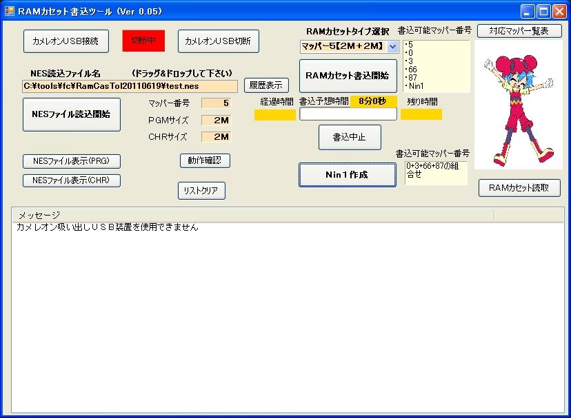 b0030122_1333990.jpg