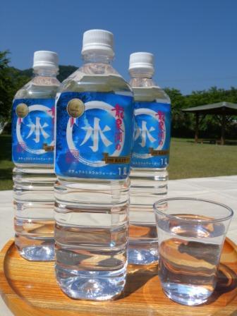 「龍泉洞の水」1L特売のお知らせ_b0206037_10505051.jpg