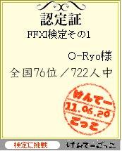 c0008638_21562783.jpg