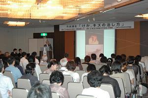 札幌市民講座_b0084241_22423186.jpg