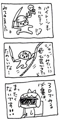 f0055041_18303814.jpg