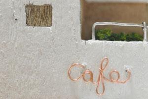 白い壁の cafe_b0195242_23004.jpg
