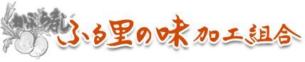 b0145753_14435699.jpg