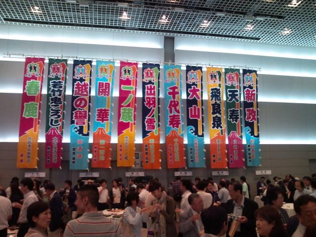 日本酒大試飲会in大阪_d0205957_18364630.jpg