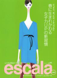 yukunia商品掲載のお知らせ_e0193358_139198.jpg