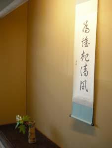 第44回北陸信越ブロック会員大会in山代温泉 _a0099459_2239341.jpg