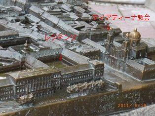 ミュンヘン建都853年_e0195766_18413383.jpg