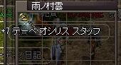 a0201367_2262884.jpg