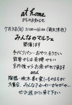 b0224468_1957892.jpg