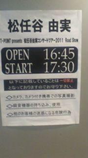 プチ便り(コンサート)_a0206870_121575.jpg