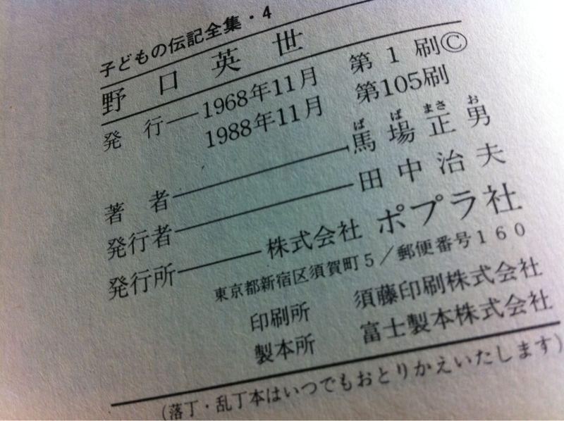 f0102471_1174823.jpg