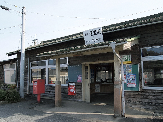 姫新線 美作江見駅/美作土居駅_f0116479_22514672.jpg