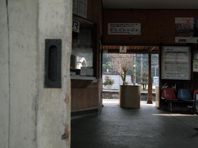 姫新線 美作江見駅/美作土居駅_f0116479_2329615.jpg