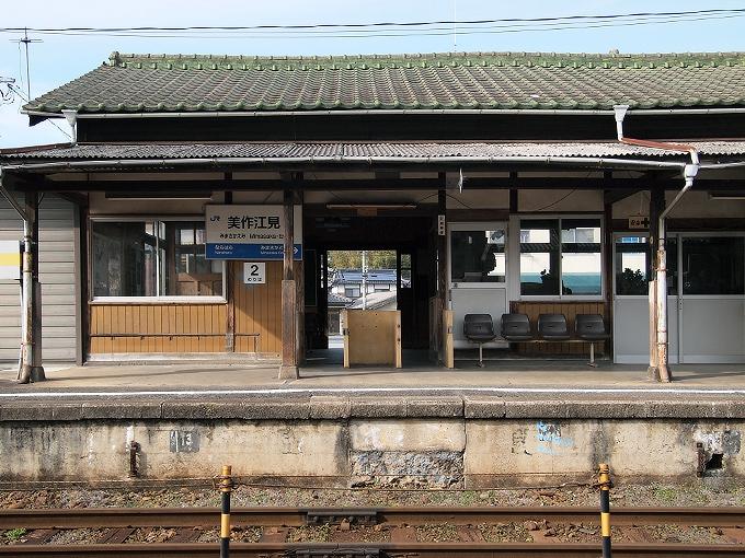 姫新線 美作江見駅/美作土居駅_f0116479_23333880.jpg