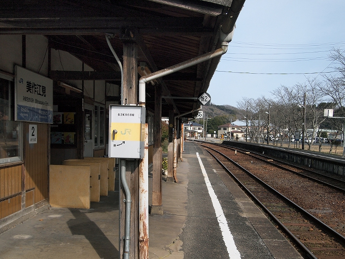 姫新線 美作江見駅/美作土居駅_f0116479_2333985.jpg