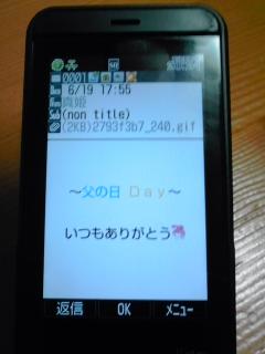 c0096582_21224769.jpg