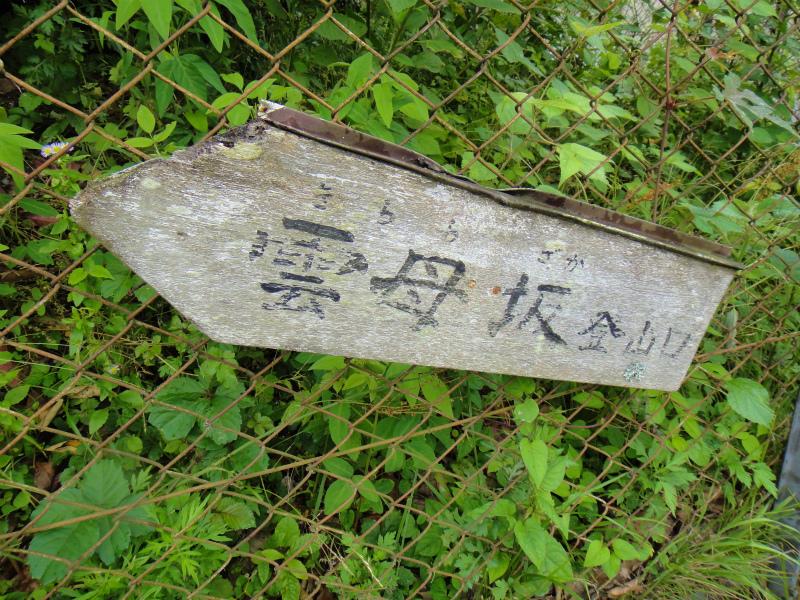 2011/06/18 Long trail session in 京都_b0220886_16352124.jpg