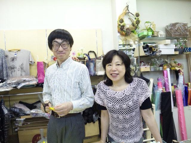 加茂市 いちかわ糸店 手芸は心のオアシスです。楽しいひとときを!_b0213187_05132100.jpg