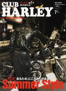 CLUB HARLEYクラブハーレー特別企画!OAKLEYオークリーTEN(テン)用調光レンズ!_c0003493_8503499.jpg