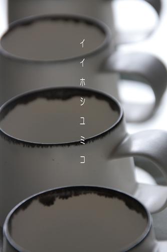 f0128096_1446145.jpg