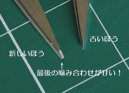a0153206_2011456.jpg