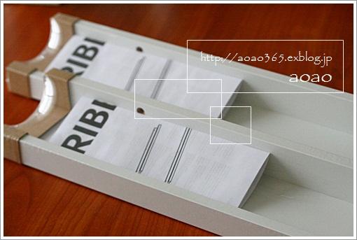 f0203406_912327.jpg