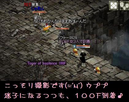 f0072010_1747316.jpg