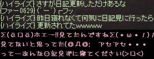 f0072010_17501953.jpg