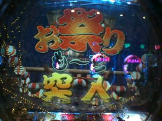 b0020017_2001960.jpg