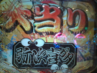 b0020017_2045781.jpg