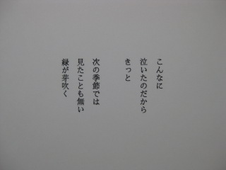 a0127828_1738234.jpg
