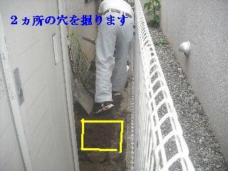 f0031037_19414828.jpg