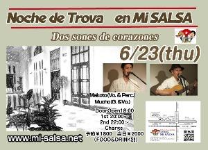 6/23(木)町田Mi Salsa_a0103940_21313643.jpg