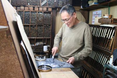 「Room」展のハガキ印刷のため、斉田製版社へ伺いました。_f0171840_959048.jpg