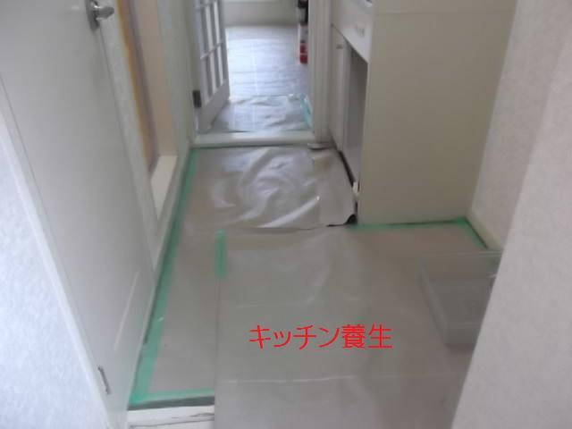 賃貸アパートのハウスクリーニングです_c0186441_2054675.jpg