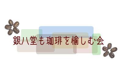 b0195242_23385652.jpg