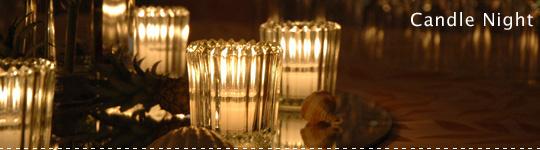Candle Night_c0130553_214433.jpg