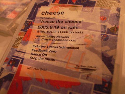 "\""special 04/cheese\""ってこんなこと。_c0140560_137484.jpg"