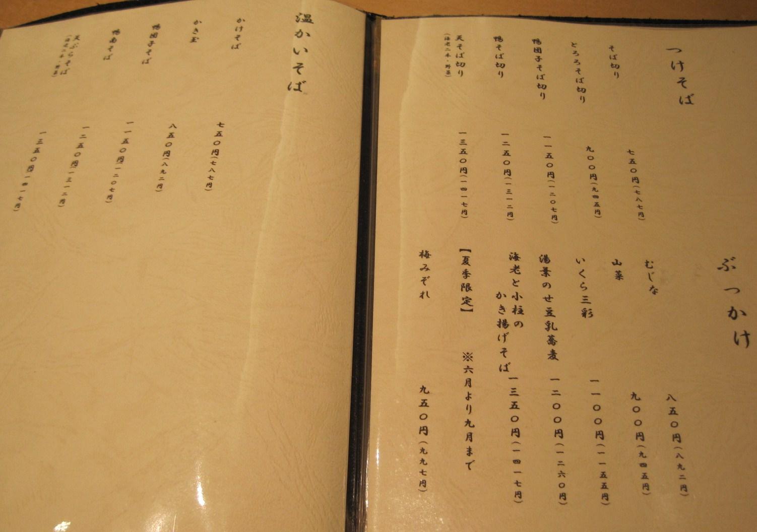 f0236260_19261874.jpg