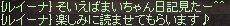 a0201367_2573734.jpg
