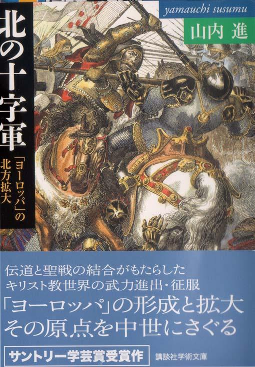 石田泰尚リサイタルのポスター、チラシを一橋大学へ_c0014967_2205528.jpg
