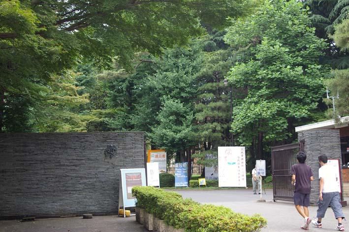石田泰尚リサイタルのポスター、チラシを一橋大学へ_c0014967_227522.jpg