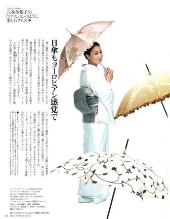オリジナルデザインの日傘が和楽に掲載されています_a0138976_21263452.jpg