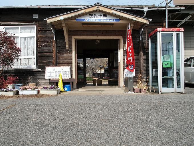 姫新線 美作江見駅/美作土居駅_f0116479_0104963.jpg