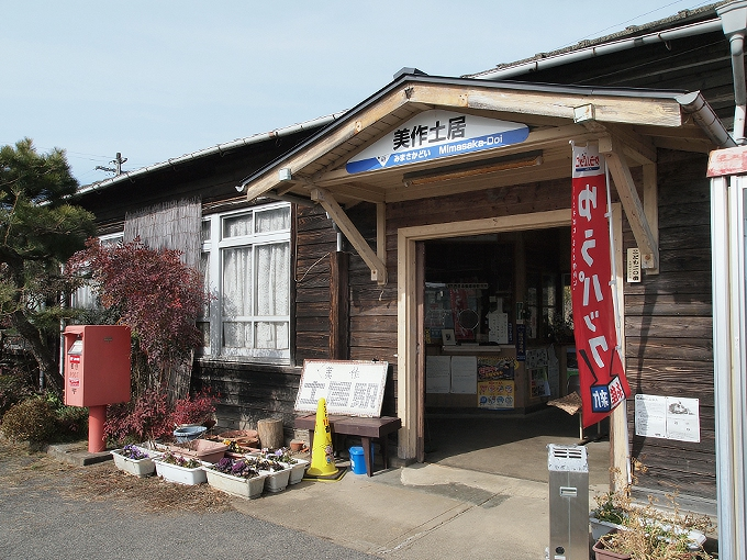 姫新線 美作江見駅/美作土居駅_f0116479_0111331.jpg