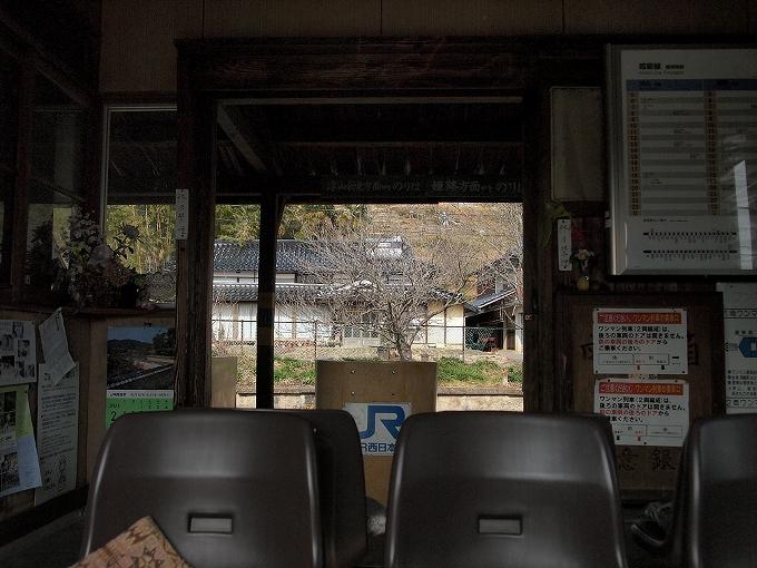 姫新線 美作江見駅/美作土居駅_f0116479_0245277.jpg