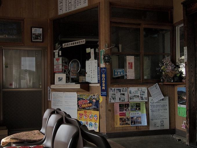 姫新線 美作江見駅/美作土居駅_f0116479_0253968.jpg